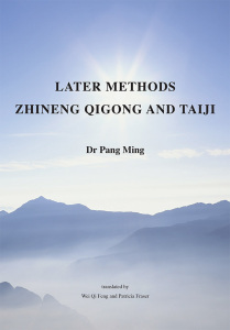 Later-Methods-of-Zhineng-Qigong