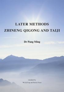 Later-Methods-of-Zhineng-Qigong